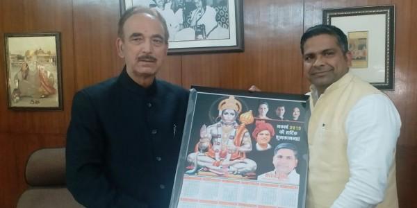 प्रदेश प्रभारी गुलाम नबी आजाद से मिले कांग्रेस नेता सतेन्द्र सिंह, कांग्रेस की मजबूती और आगामी चुनाव को लेकर की चर्चा