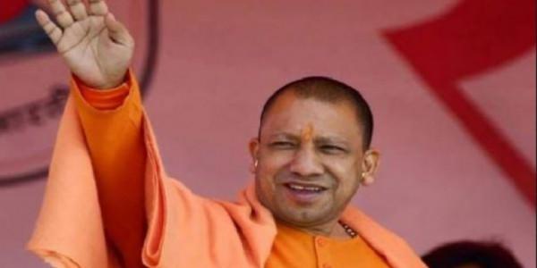 AMU पॉलीटिक्स में कूदे CM योगी, कहा- बनाएंगे राजा महेंद्र प्रताप यूनिवर्सिटी