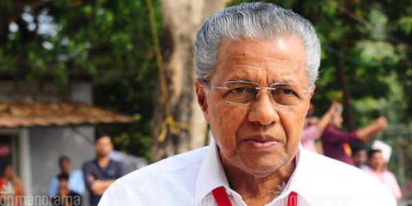 Kerala BJP Slams Pinarayi Vijayan's Stand on Citizenship Act