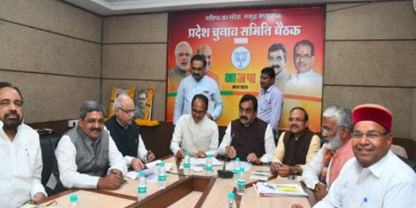 bhopal-loksabha-election-2019-madhya-pradesh-bjp-state-election-committee-meeting-begins-in-bhopal