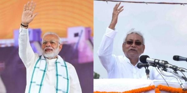 मोदी को नहीं मिलने वाला है बहुमत, नीतीश कुमार को घोषित करें पीएम उम्मीदवार: JDU नेता