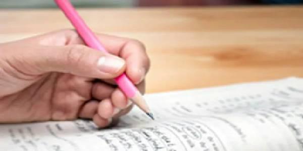 Gujarat Clerk Exam: गैर-सचिवालय क्लर्क, कार्यालय सहायक के पदों पर 17 नवंबर को होगी परीक्षा, 12वीं पास ले सकेंगे भाग