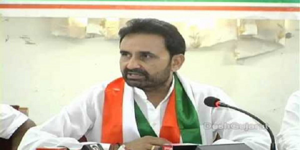 Congress accuses BJP of 'thousands of crores' of corruption