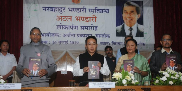 Sikkim govt releases book on life of former CM