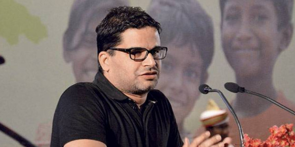 जदयू नेता प्रशांत किशोर ने कहा-10 साल तक नहीं लड़ूंगा चुनाव, बिहार की सेवा करूंगा