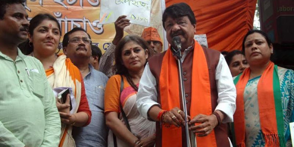 Kailash Vijayvargiya to Meet Amit Shah on Killings of BJP workers in WB