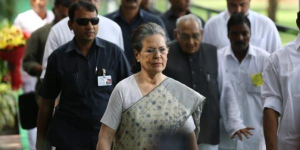 महाराष्ट्र में डील फाइनल! सरकार बनाने के लिए शिवसेना को बाहर से समर्थन देगी कांग्रेस