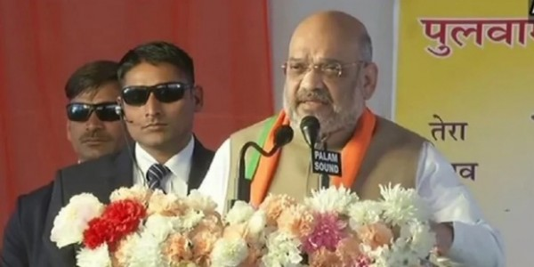 Amit Shah Said Modi Govt Will Not Let This Sacrifice Be Wasted