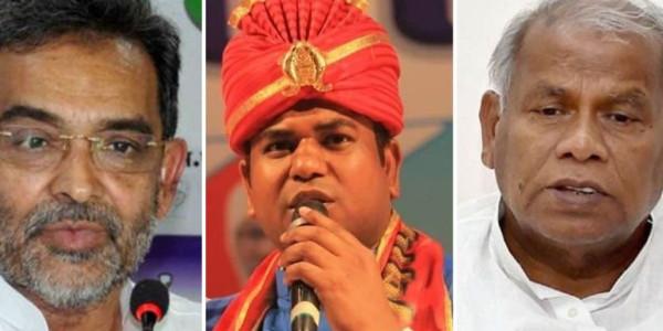 बिहार के 'सियासी सीन' से 'गायब' हो रहे हैं ये तीन लीडर