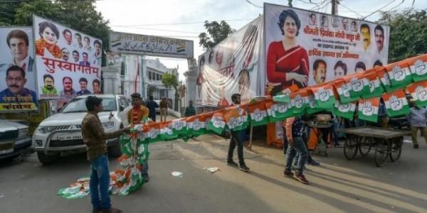 प्रियंका के मिशन यूपी का आगाज आज से, राहुल-सिंधिया के साथ करेंगी रोड शो
