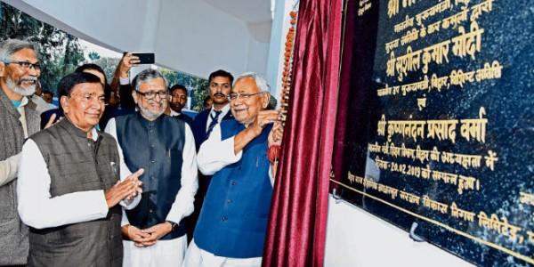समाज को दिशा देने के लिए शोध जरूरी : सीएम नीतीश कुमार