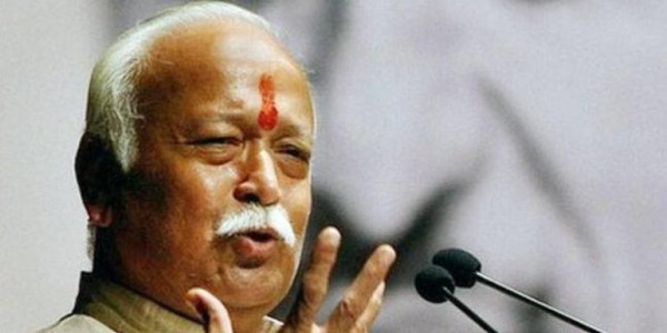 BJP की प्रचंड जीत से उत्साहित RSS प्रमुख मोहन भागवत बोले- अब राम का काम हो कर रहेगा