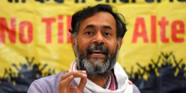 बजट: योगेंद्र यादव ने बताया 'जीरो बजट स्पीच', कहा- न सूखे का जिक्र, न आय दोगुना करने की बात