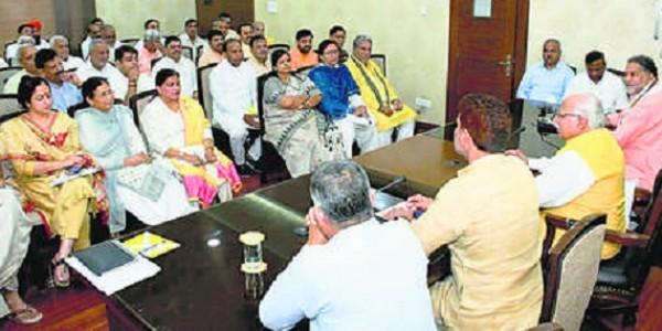 भाजपा अब जुटी विधानसभा चुनाव की जमीन तैयार करने में