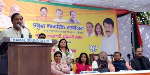 delhi-city-bjp-politics