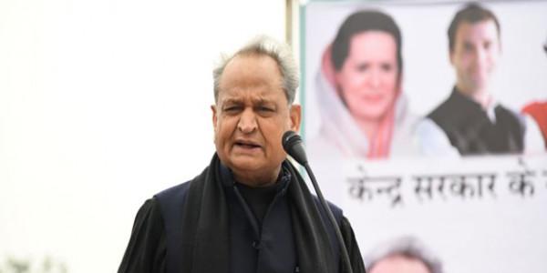 अशोक गहलोत बोले, देश में आरएसएस कर रहा है राज
