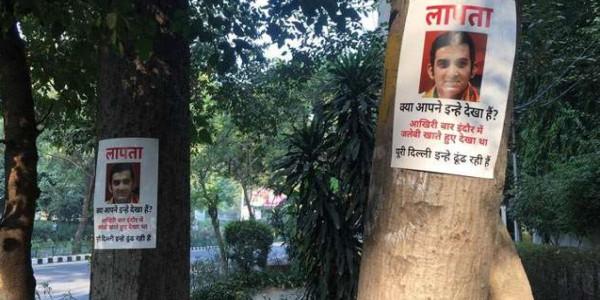 गौतम गंभीर के लापता होने के पोस्टर लगे, लिखा - आखिरी बार इंदौर में जलेबी खाते दिखे थे
