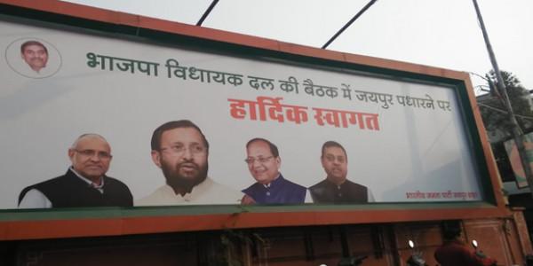 sudhanshu-trivedi-but-welcome-greetings-sambit-paatra
