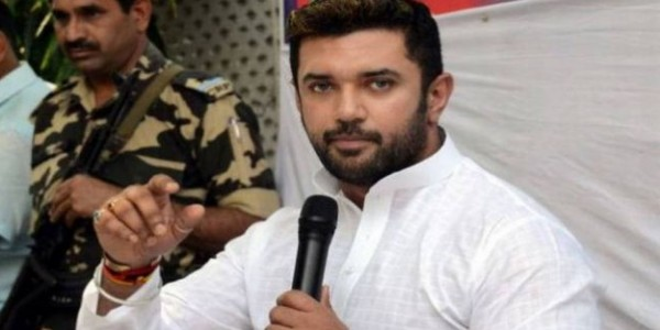 लोकसभा चुनाव 2019: चिराग ने भी माना- पासवान परिवार के लिए टफ है हाजीपुर की लड़ाई