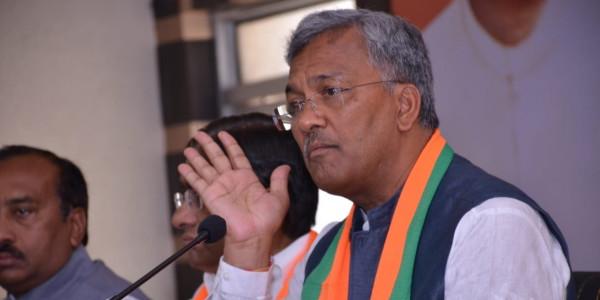 मुख्यमंत्री त्रिवेंद्र सिंह रावत के ख़िलाफ़ कथित आपत्तिजनक टिप्पणी करने पर युवक गिरफ़्तार