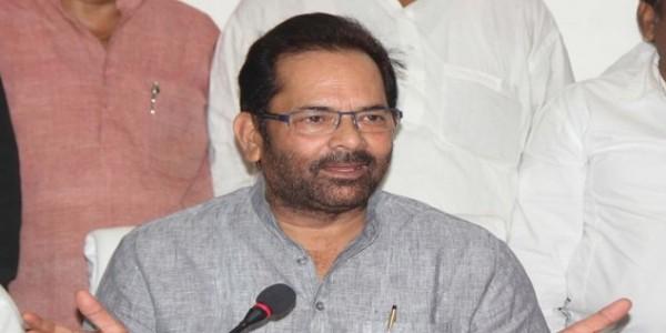 'मोदी जी की सेना' वाले बयान पर EC ने केन्द्रीय मंत्री मुख्तार अब्बास नकवी को दी चेतावनी