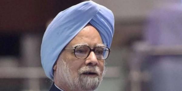 'न्याय' से 'गरीबी मुक्त' देशों की कतार में खड़ा होगा भारत: मनमोहन