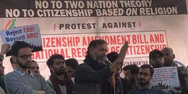 CAB a Poor Imitation of Pakistan: Yogendra Yadav