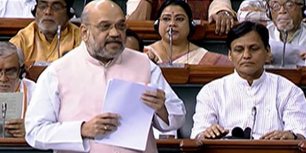 राज्यसभा में NIA बिल आज किया जाएगा पेश, BJP ने सांसदों के लिए जारी किया व्हिप