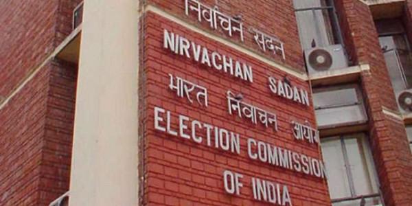 आयोग का चाबुक: जनता ने नेताओं के खिलाफ दर्ज करवाई 192 शिकायत