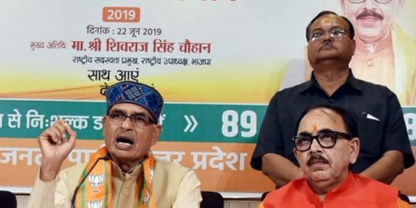 उत्तर प्रदेश में 50 लाख नए सदस्य बनाएगी भारतीय जनता पार्टी