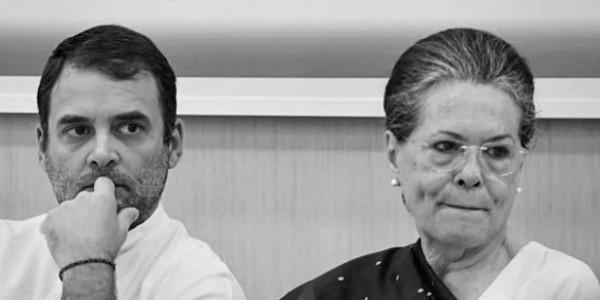 'तुम लोग जिंदगी भर मां-बेटे की गुलामी करते रहोगे', वीडियो शेयर कर BJP ने ली कांग्रेस की चुटकी