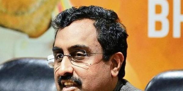 जम्मू-कश्मीर में भाजपा के बिना नहीं बनेगी कोई सरकार: राम माधव