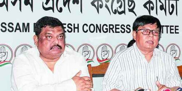 Congress leader urges CM to take hard steps over the harassment of people of Assam
