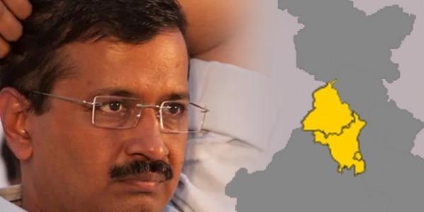 Exit poll 2019: दिल्ली, पंजाब, हरियाणा में AAP की उम्मीदों पर फिरी झाड़ू
