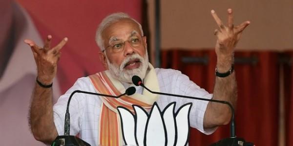 हार का ठीकरा फोड़ने के लिए कांग्रेस ने दो बल्लेबाज खड़े किए हैं- पीएम मोदी