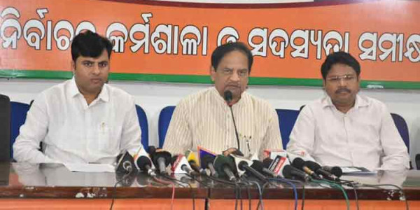 odisha-govt-has-become-insensitive-shameless-bjp molitics news