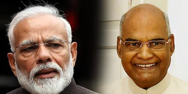 राष्ट्रपति रामनाथ कोविंद आज संसद के संयुक्त सत्र को करेंगे संबोधित, पीएम मोदी कराएंगे डिनर