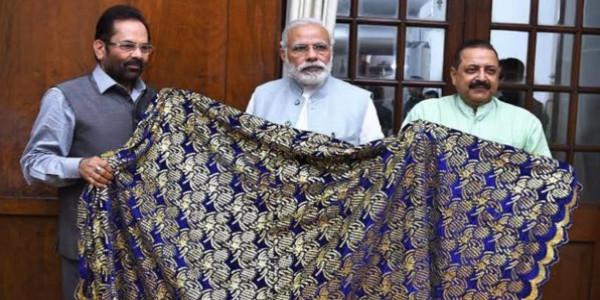 पीएम नरेंद्र मोदी ने ख्वाज़ा मोइनुद्दीन चिश्ती की दरगाह पर भिजवाई 'चादर', नकवी और सिंह जाएंगे अजमेर शरीफ