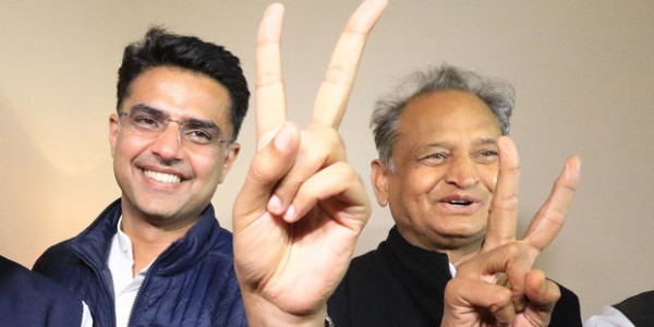 gehlot-government-reversed-another-decision-of-the-raje-government-lokayuktas