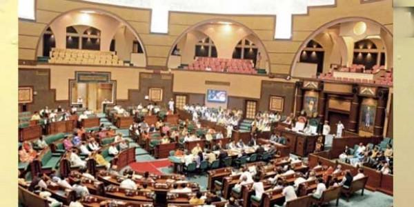 मध्य प्रदेश के इतिहास में पहली बार छुट्टी के दिन चली विधानसभा की कार्यवाही
