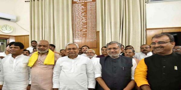 बिहार MLC चुनाव: नीतीश-मोदी सहित 11 निर्विरोध निर्वाचित, आज मिलेगा सर्टिफिकेट