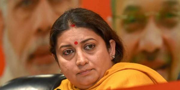 """जब """"बहनजी"""" ने छोड़ दिया, तब स्वाभाविक है कि """"दीदी"""" को याद करेंगे राहुल : बीजेपी"""