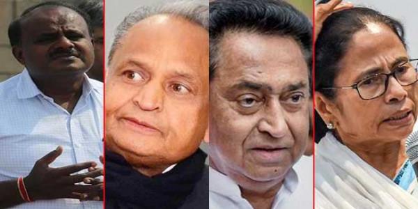 कर्नाटक संकट के बाद ममता, गहलोत और कमलनाथ ये 4 नुस्खे आजमायें