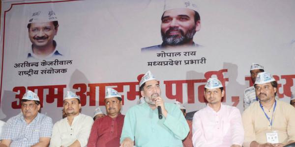 विधानसभा चुनाव से पहले दिल्ली मे किसान संपर्क यत्र निकालेगी आप