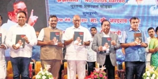 Sharad Pawar, Nitin Gadkari at Narayan Rane's book release