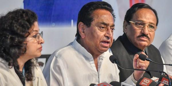 लोकसभा चुनाव 2019: एमपी में फरवरी अंत में कांग्रेस घोषित करेगी प्रत्याशी