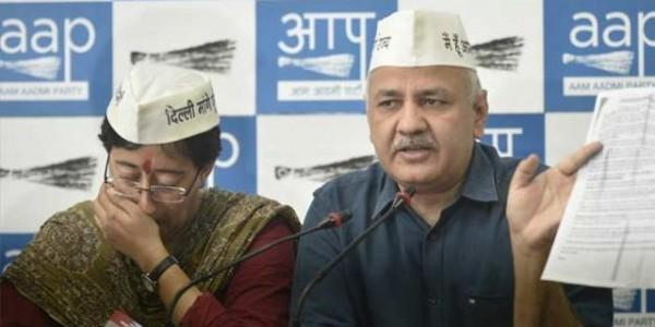 प्रेस कॉन्फ्रेंस में रो पड़ीं AAP उम्मीदवार आतिशी, गौतम गंभीर पर लगाए ये आरोप.