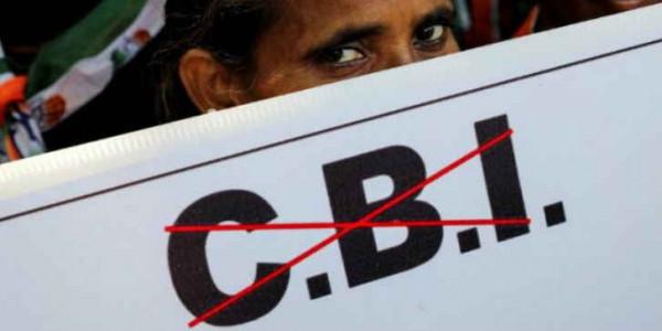 cbi-ban-in-chhattisgarh