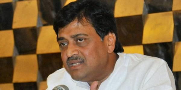 लोकसभा चुनाव में हार के बाद अशोक चव्हाण ने दिया महाराष्ट्र कांग्रेस के अध्यक्ष पद से इस्तीफा