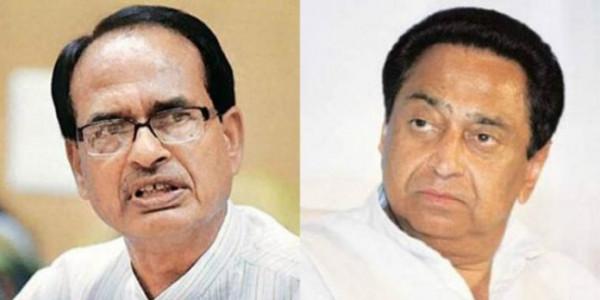कमलनाथ का CM से सवाल नं 3: 'मामा ,मुखौटा लगाकर वोट क्यों लिया?